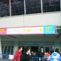 カメランの名古屋ウィメンズマラソン2012 その1