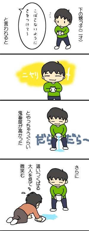 01てぃっしゅ1