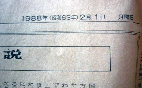 1404071